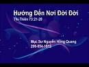 Tựa:  Hướng Đến Nơi Đời Đời Kinh Thánh:  Thi-thiên 73:21-28 Diễn Giả:  Mục Sư Nguyễn Hồng Quang Xem:  901