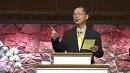 Tựa:  Bạn Đang Xây Dựng Cuộc Đời Mình Trên Những Gì? Kinh Thánh:  1 Cô-rinh-tô 3:10-15 Diễn Giả:  Mục Sư Trần Thiện Đức Xem:  205