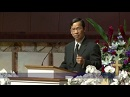 Tựa:  Gia Đình Hạnh Phúc Kinh Thánh:  Ê-phê-sô 5:21-6:4 Diễn Giả:  Mục Sư Trần Thiện Đức Xem:  568