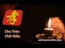 Tựa:  Cho Tròn Chữ Hiếu Diễn Giả:  Mục Sư Nguyễn Văn Hoàng Xem:  412